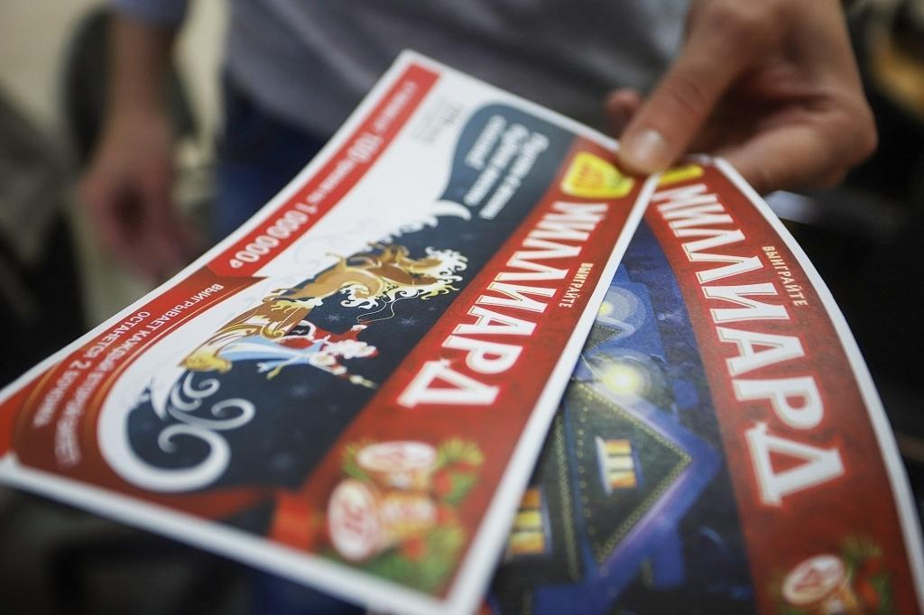 Лунный календарь покупки лотерейных билетов на февраль 2021 года